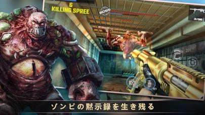DEAD TARGET: デッド ターゲット ゾンビのおすすめ画像8