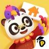 Dr. Panda Town: Collection Reviews