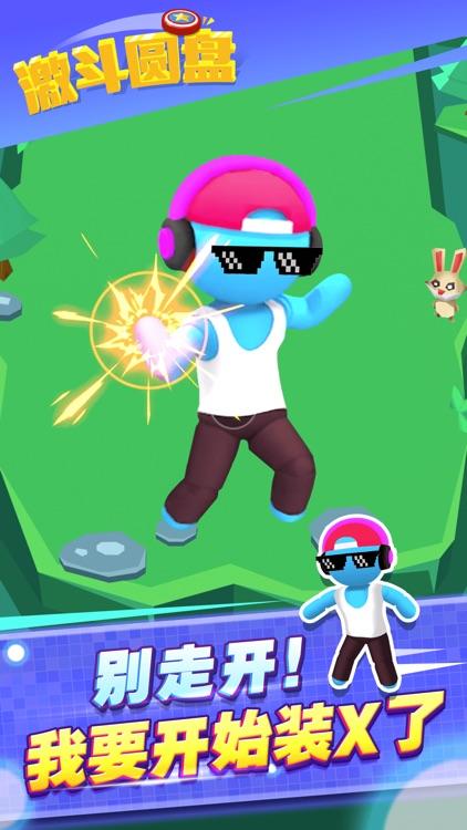 激斗圆盘-物理弹球打砖块游戏 screenshot-4