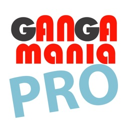 Gangamanía Pro