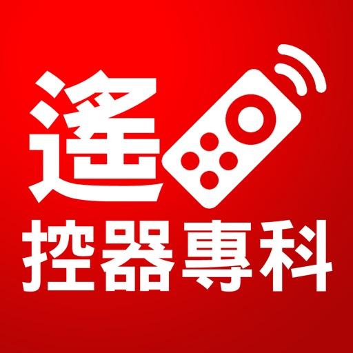 陽昇電器-ys3c