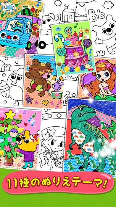 こどものぬりえ 子供向けの塗り絵 知育アプリのおすすめ画像2
