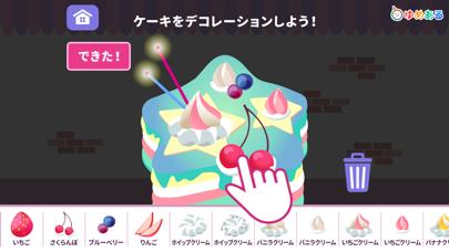 魔女のケーキ屋さんのおすすめ画像3
