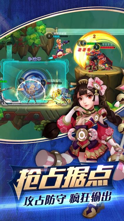 超能战队-超时空英雄,巅峰对决 screenshot-3