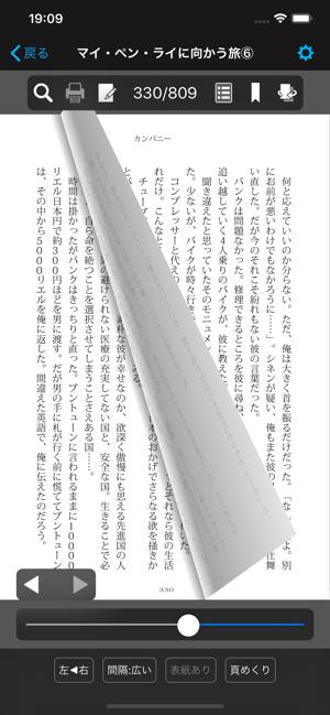 SideBooks Screenshot