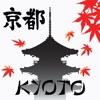 京都 旅行 ガイド
