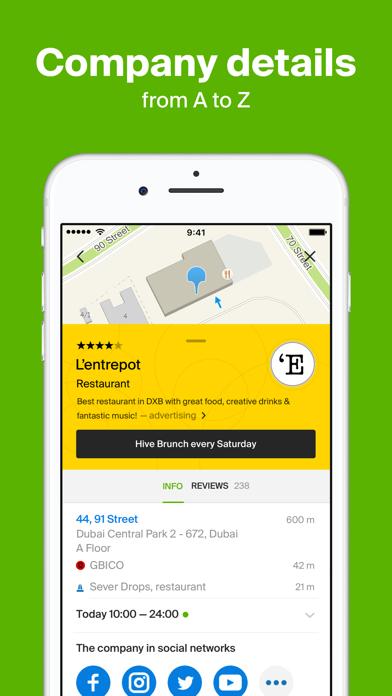 Screenshot #2 pour 2GIS — Maps & Navigation