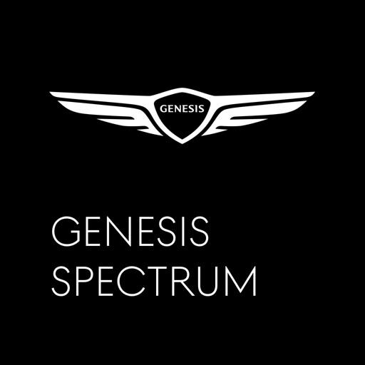 제네시스 스펙트럼