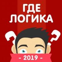 ??? ??????? ??????????? 2019 Hack Resources Generator online