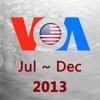 VOA慢速与常速美语新闻2013年精华合集HD