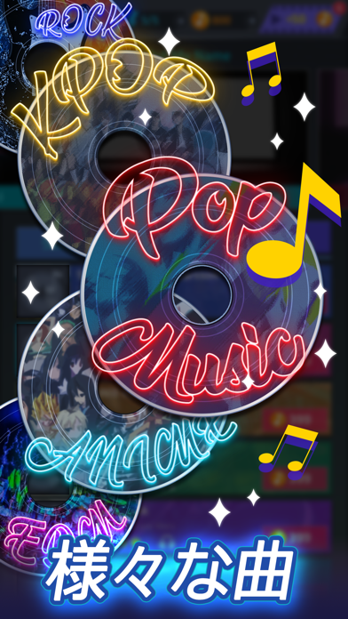 Tap Tap Music-Pop Songs - 窓用