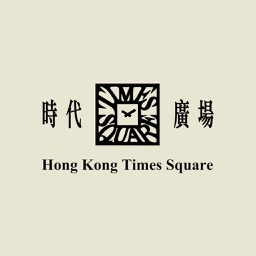 Hong Kong Times Square