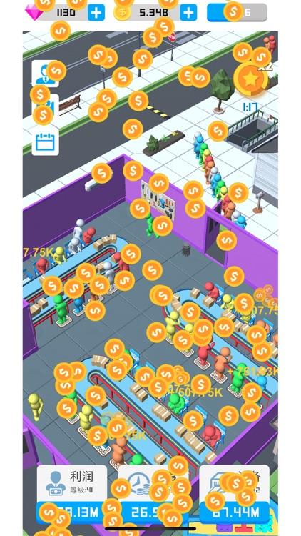 血汗工厂 screenshot-1