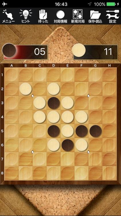 みんなのオセロ screenshot-3