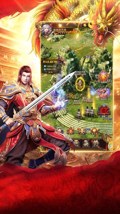 屠龍:破曉之刃-開啟英雄之戰
