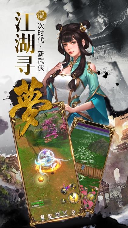 一阳指-原版复刻段皇爷成名绝技! screenshot-3