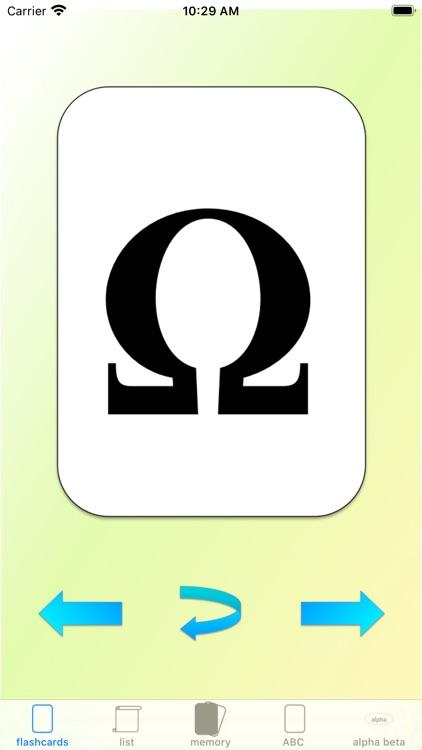 another Greek Alphabet