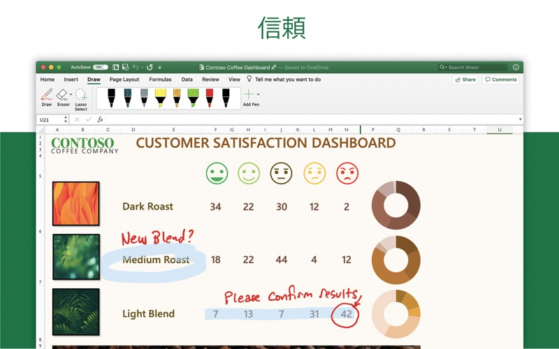 Microsoft Excel ScreenShot1
