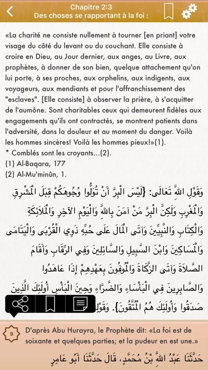 Sahih Bukhari: Français, Arabe screenshot-3