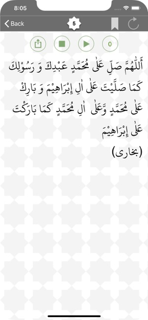 Durood App on the App Store