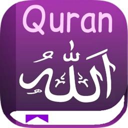 QURAN  القرآن الكريم  (Koran)