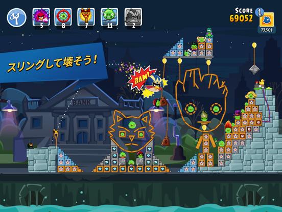 Angry Birds Friendsのおすすめ画像6
