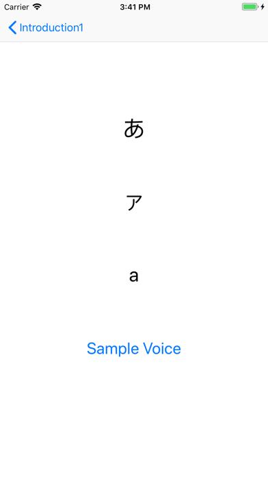 Screenshot #3 pour Kanji Step 1