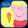 Peppa Pig:假期