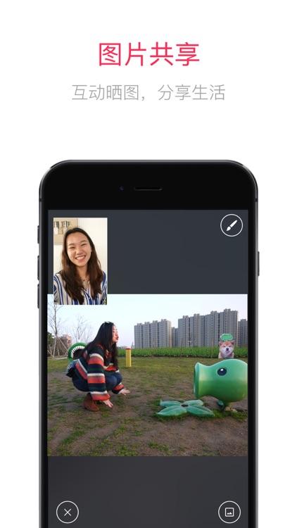 JusTalk: 一对一视频聊天 screenshot-4