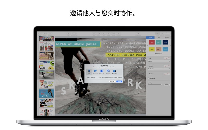 Mac上的Powerpoint Keynote for Mac