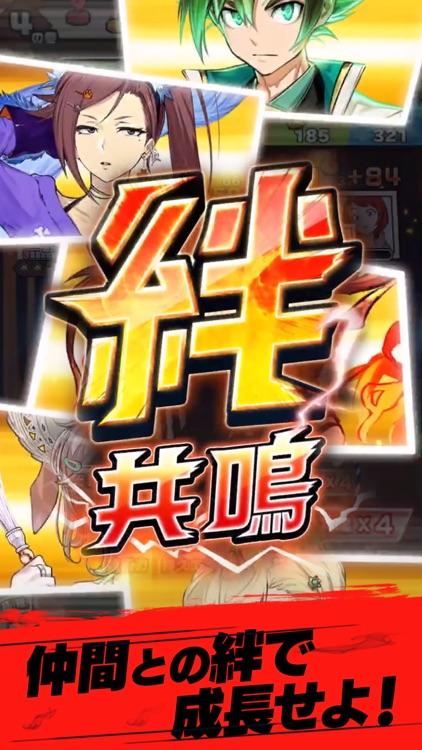 神式一閃 カムライトライブ【最強ロールプレイングゲーム】 screenshot-6