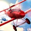 第一次世界大戦・パイロット - iPhoneアプリ