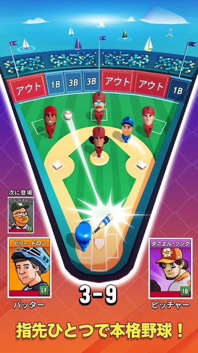 スーパーヒット野球のスクリーンショット6