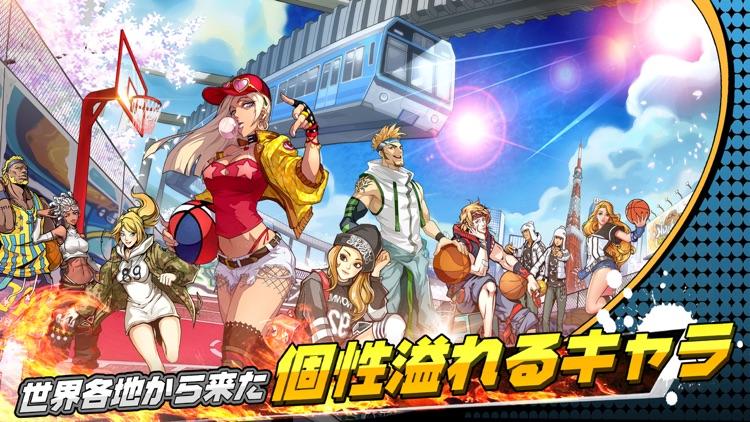 シティダンク screenshot-3