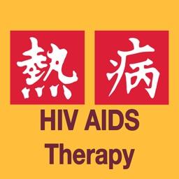 Sanford Guide - HIV/AIDS