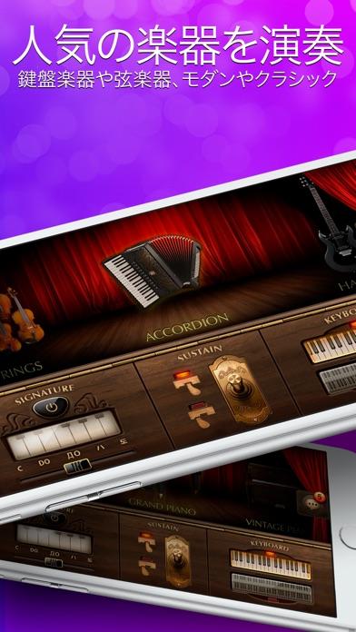 ピアノ  -  ぴあの 鍵盤 リアル 曲 げーむ ScreenShot4