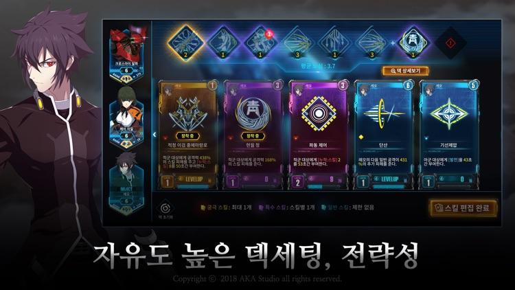 나이트런: 레콘키스타 screenshot-5