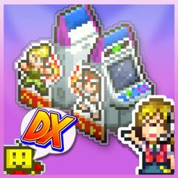 ゲームセンター倶楽部DX