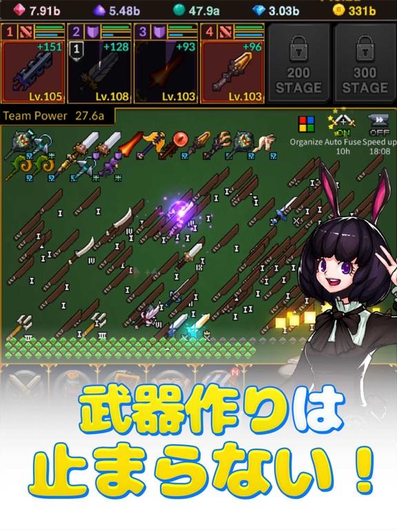収集放置系RPG:鍛冶屋傭兵団のおすすめ画像2