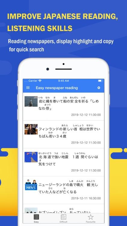 Japanese Dictionary Mazii screenshot-4