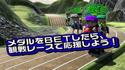 競馬メダルゲーム「ダービーレーサー」のおすすめ画像3