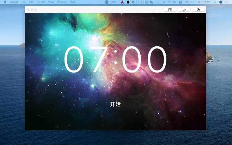 iFocus -番茄钟工作法计时器 for Mac