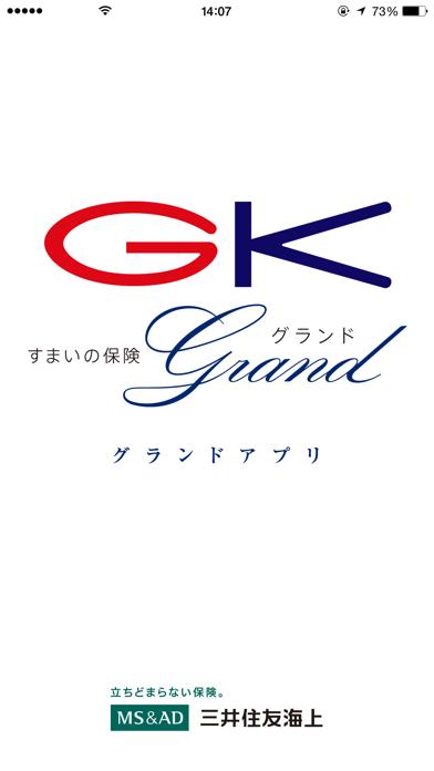 グランドアプリのおすすめ画像1