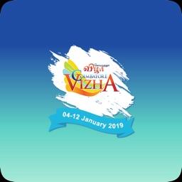 Coimbatore Vizha 2019