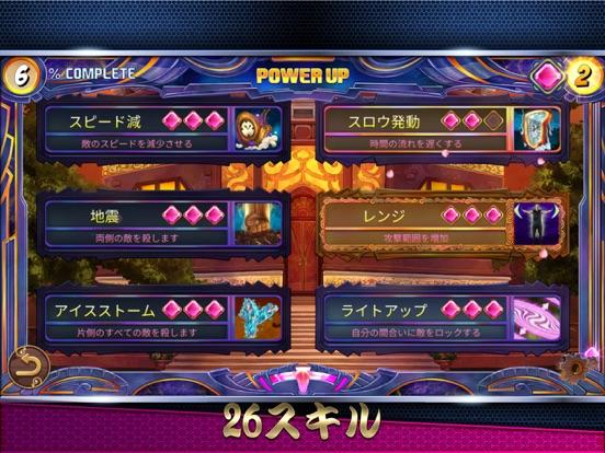 One Finger Death Punch IIのおすすめ画像6