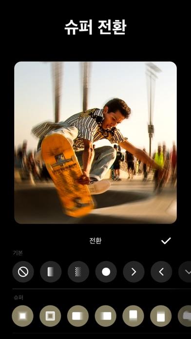 다운로드 InShot - Vlog 동영상 편집 어플 PC 용