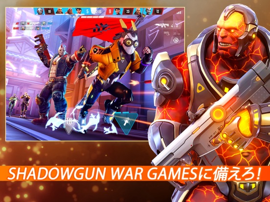 Shadowgun War Games Mobile FPSのおすすめ画像2