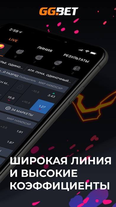 Bet ставки на спорт сайт Уссурийск