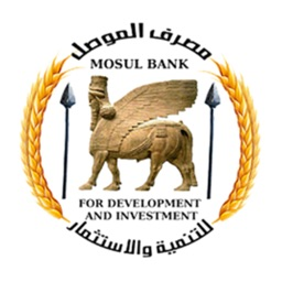Mosul Bank Mobile Banking App