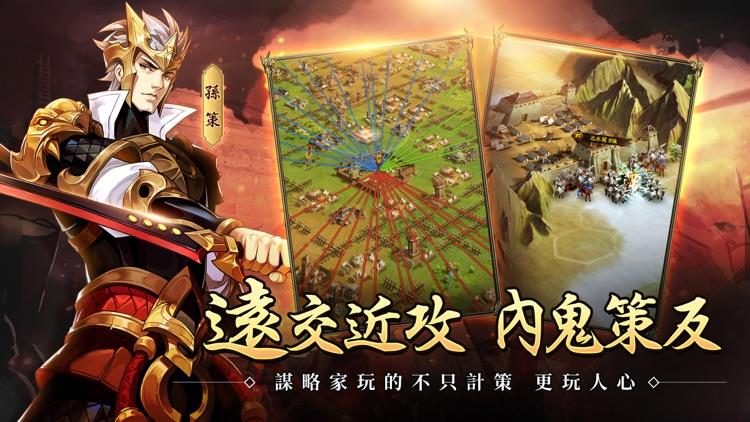破敵·三國志 screenshot-4